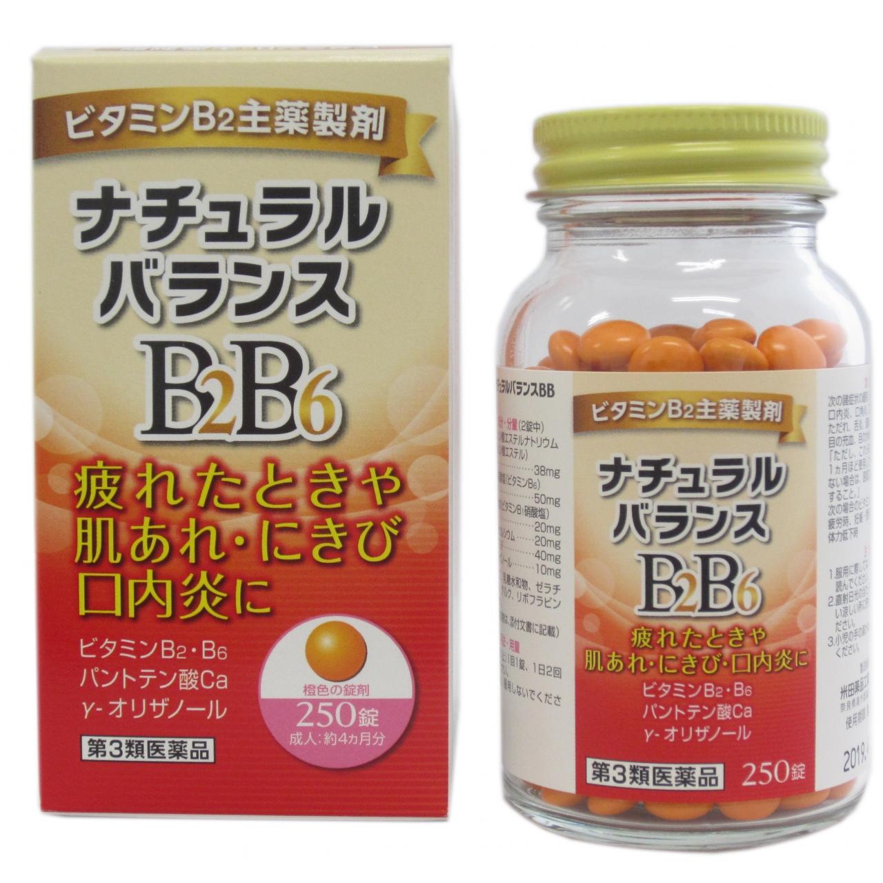 錠剤 ビタミン